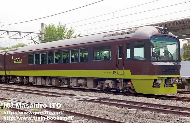 クハ485-703