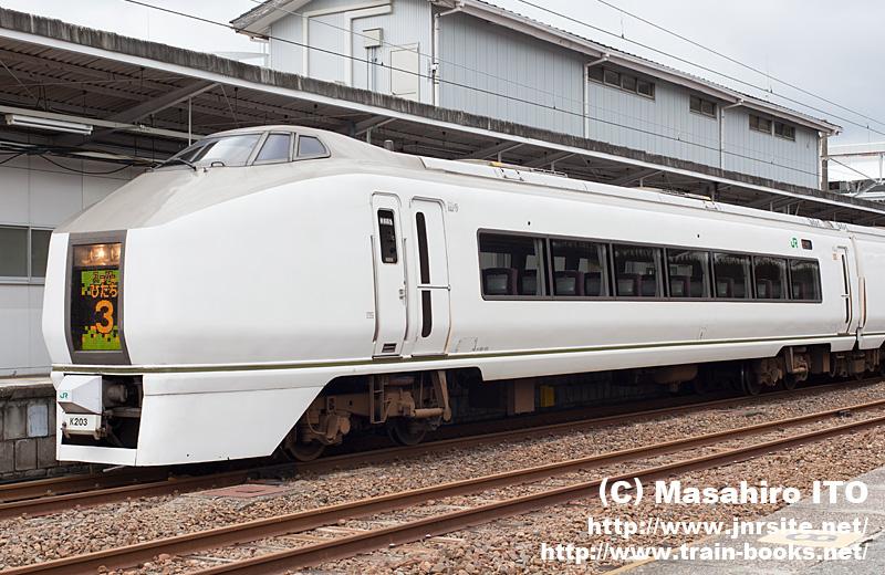 クハ651-103