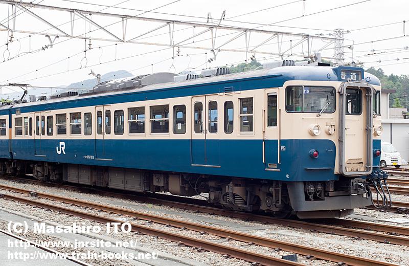 クモハ115-313