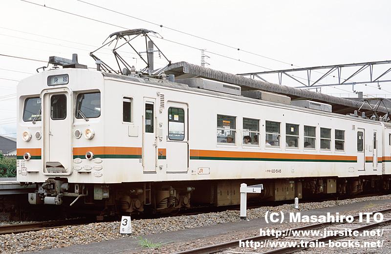 クモハ123-5145