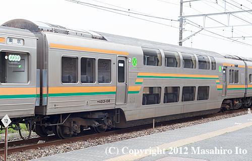 サロ213-108