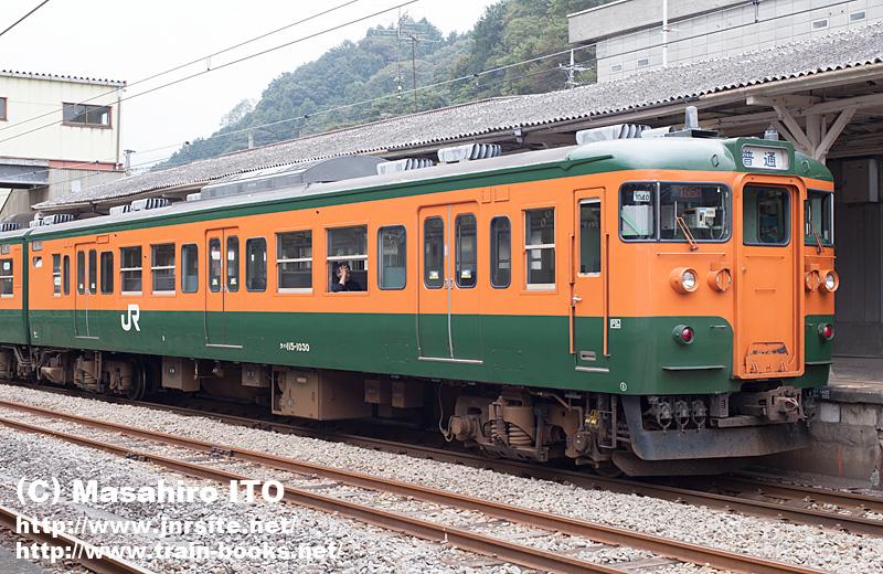 クハ115-1030
