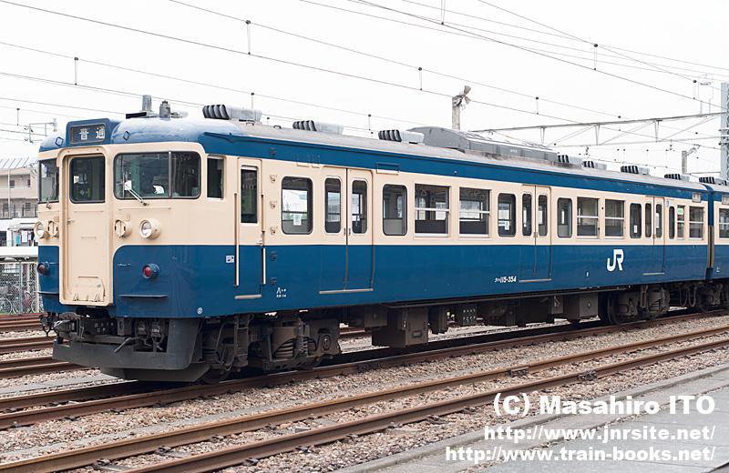 クハ115-354