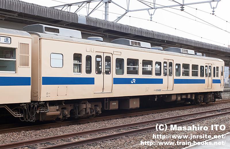 クハ115-605