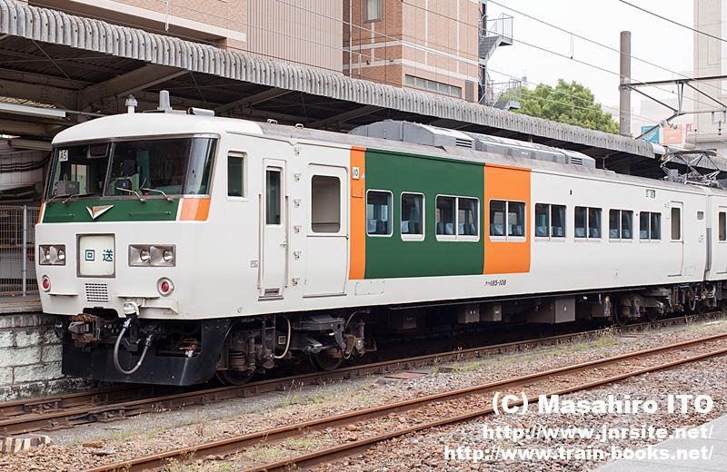 クハ185-108