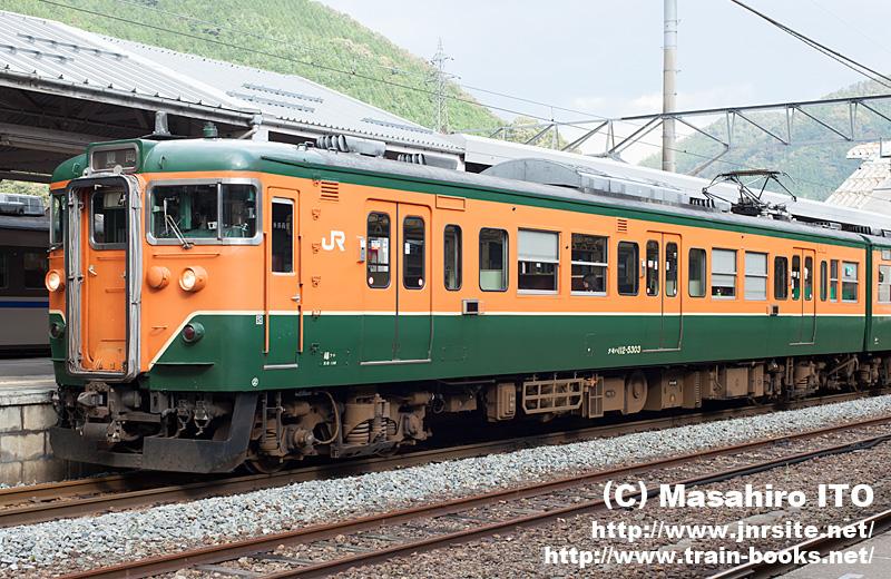 クモハ112-5303