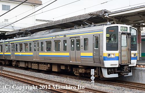 クモハ211-3046
