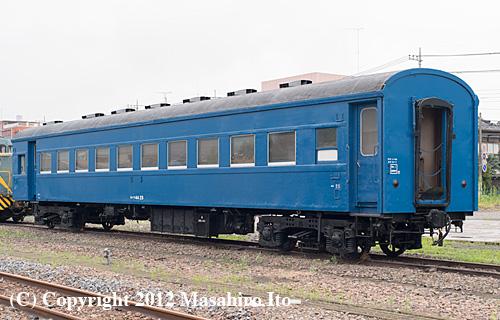 スハフ44 25