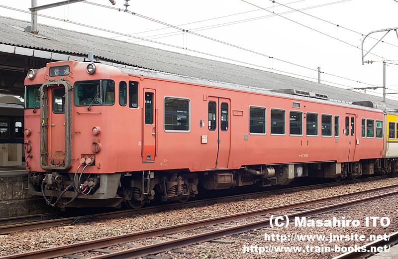 キハ47 1065