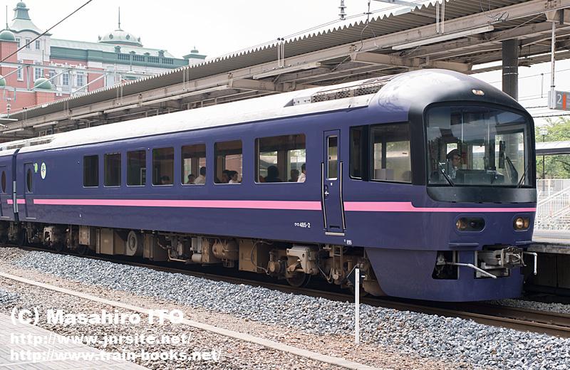 クロ485-2