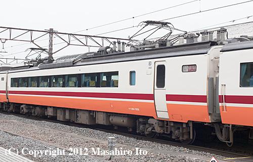 モハ484-1058