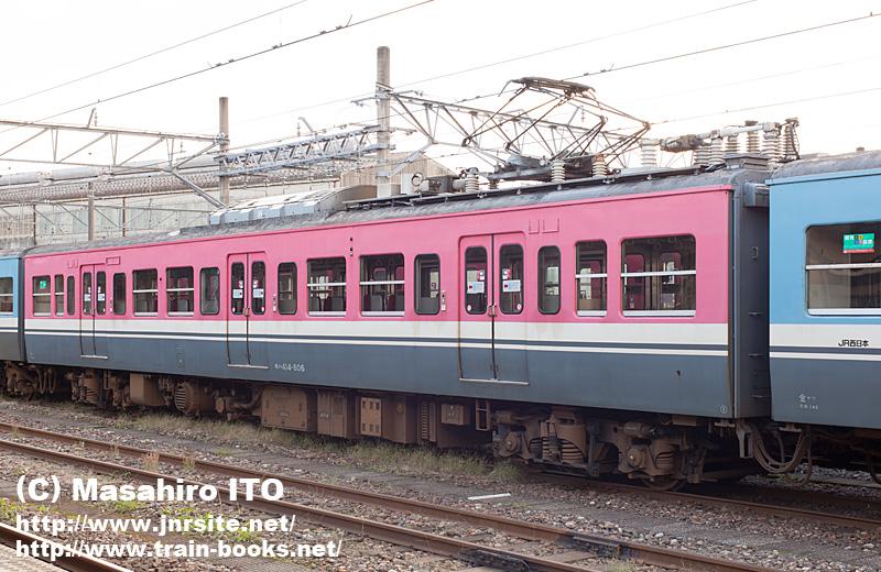 モハ414-806