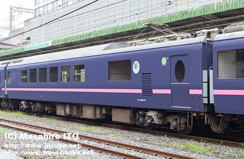 モロ485-6