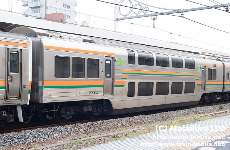 サロ213-1104