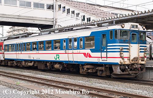 キハ47 1512