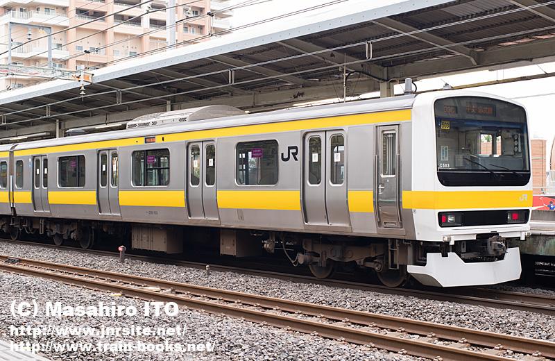 クハ208-503