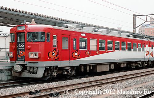 クハ455-502