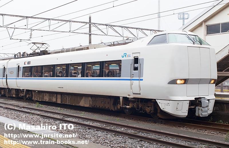クハ680-506