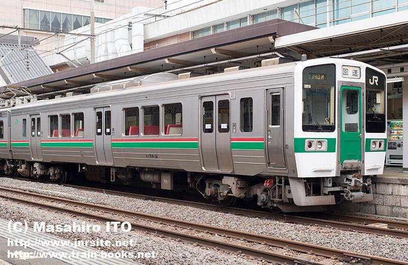 クハ718-31