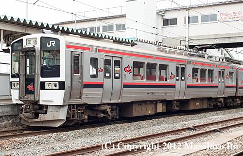 クモハ719-13