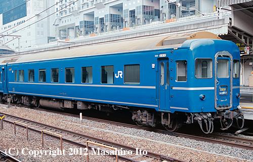 オハネフ25 40