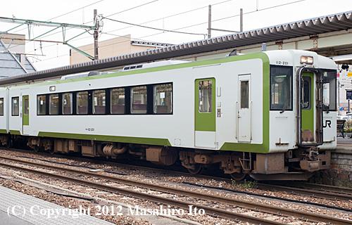 キハ112-201