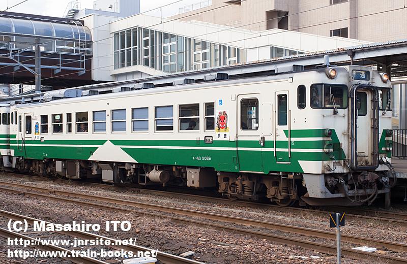 キハ40 2089