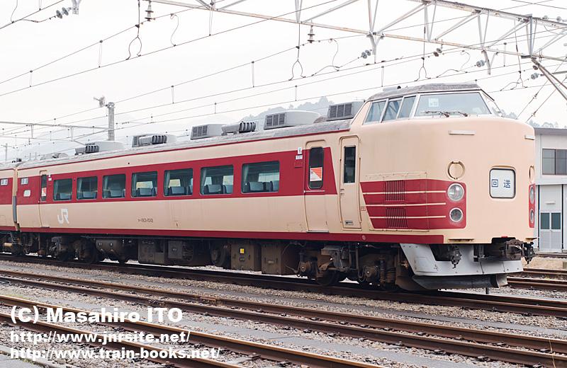 クハ183-1012