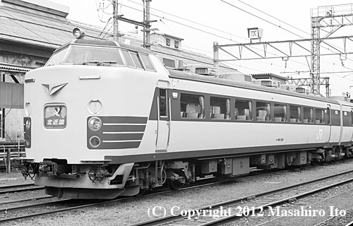 クハ481-336