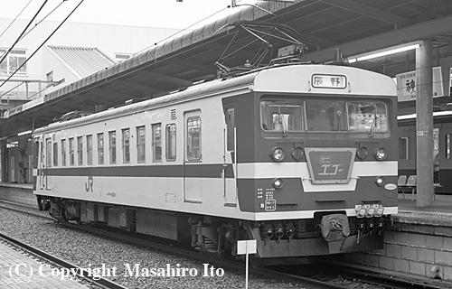 クモハ123-1(旧塗色時代)