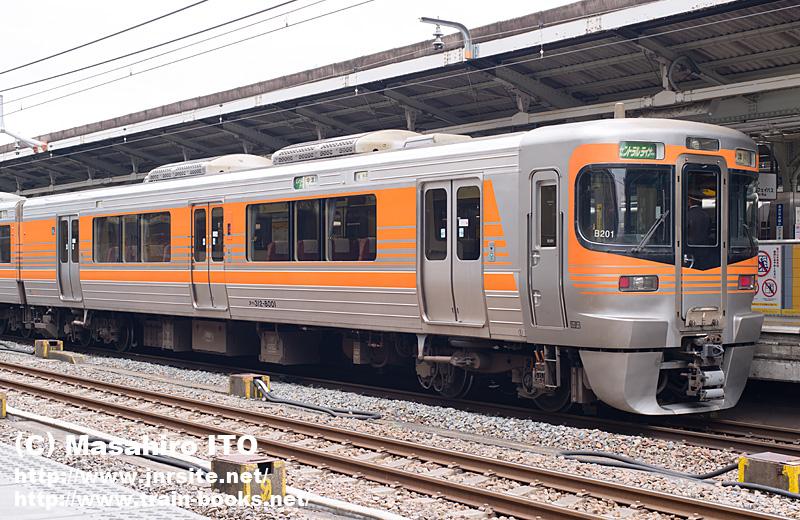 クハ312-8001