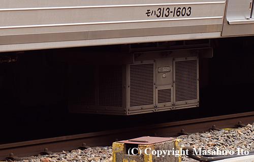 モハ313-1603の床下機器