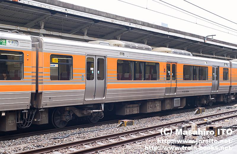 モハ313-8504