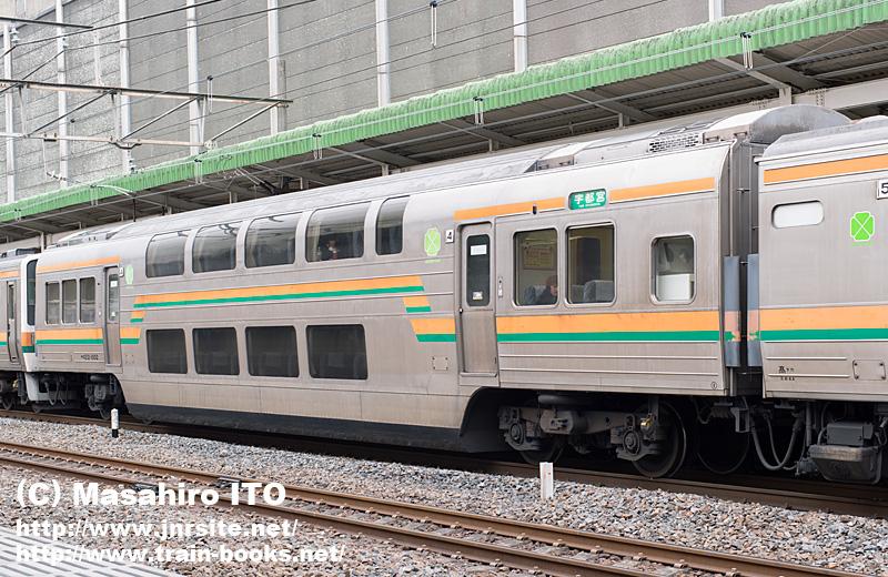 サロ212-1002