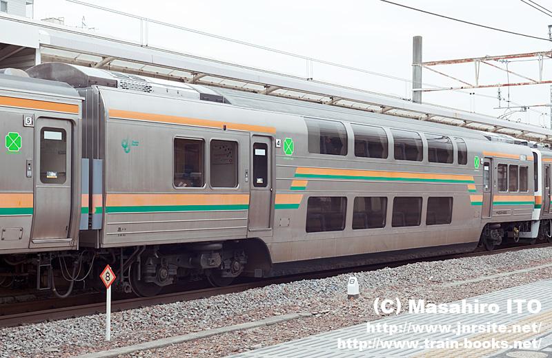 サロ213-1002