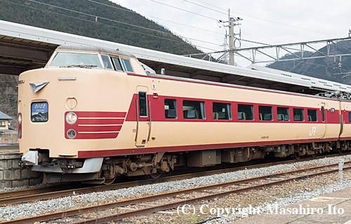 クロ381-110