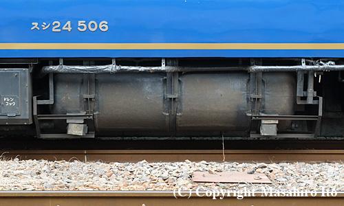 スシ24 506の水タンク