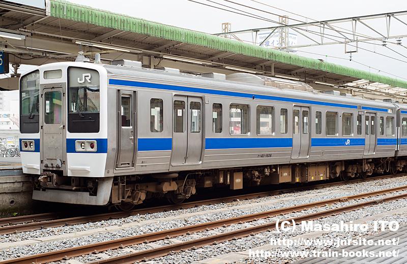 クハ411-1606