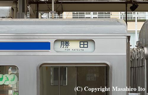 クハ411-1606の4位車端部(方向幕付近)