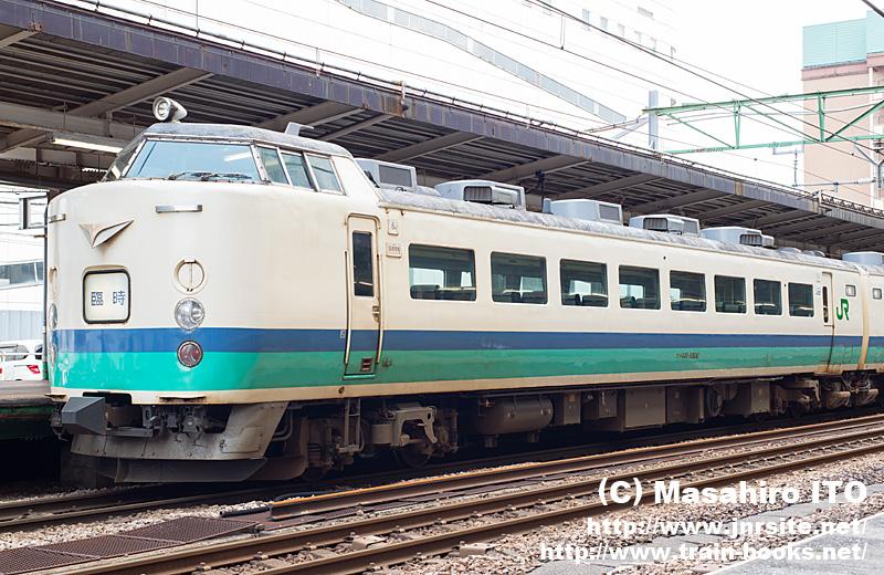 クハ481-1029