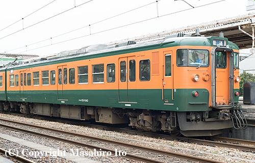 クモハ115-1043