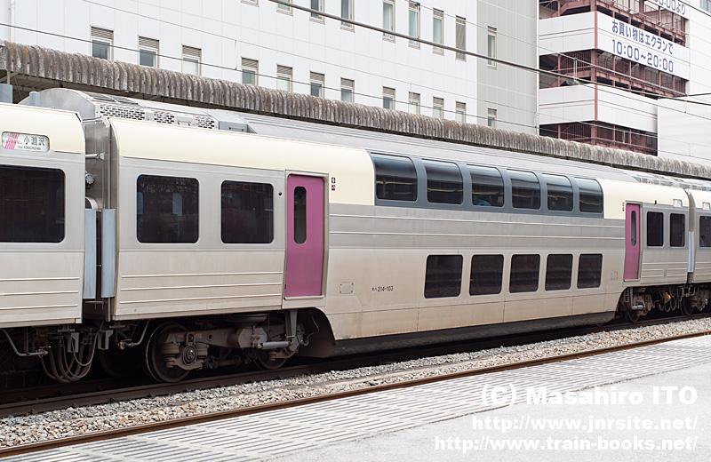 モハ214-103
