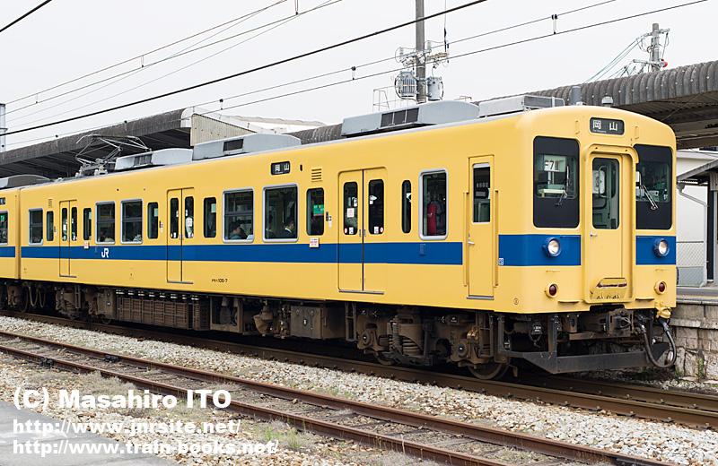 クモハ105-7
