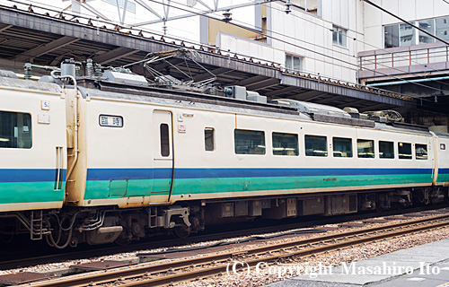 モハ484-1061