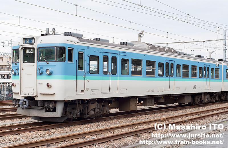 クハ115-1086