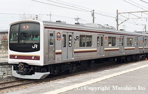 クハ205-610