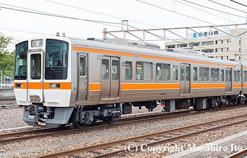 クハ310-2