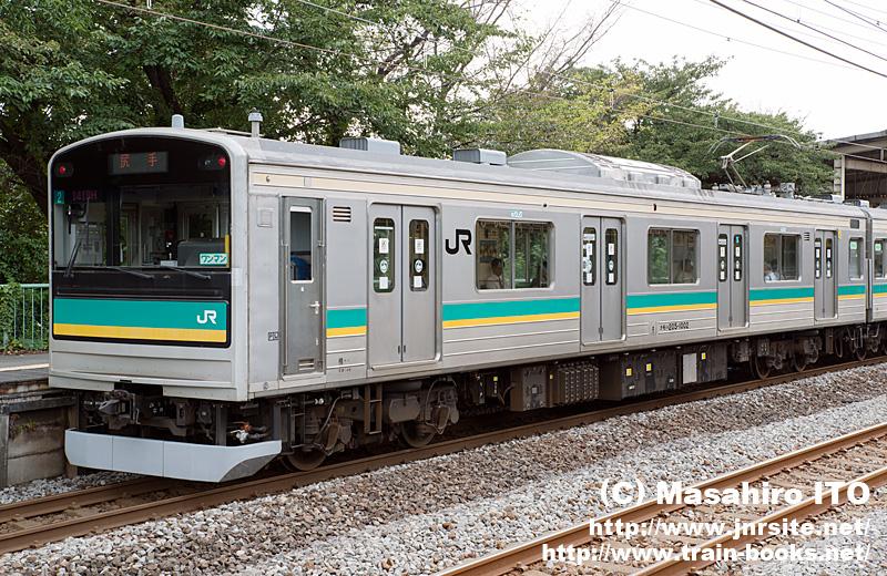クモハ205-1002