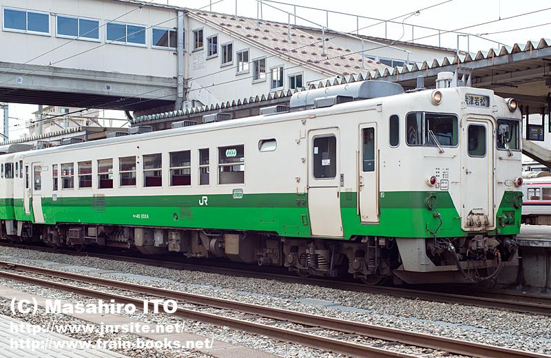 キハ40 2024