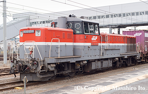 DE10 1591